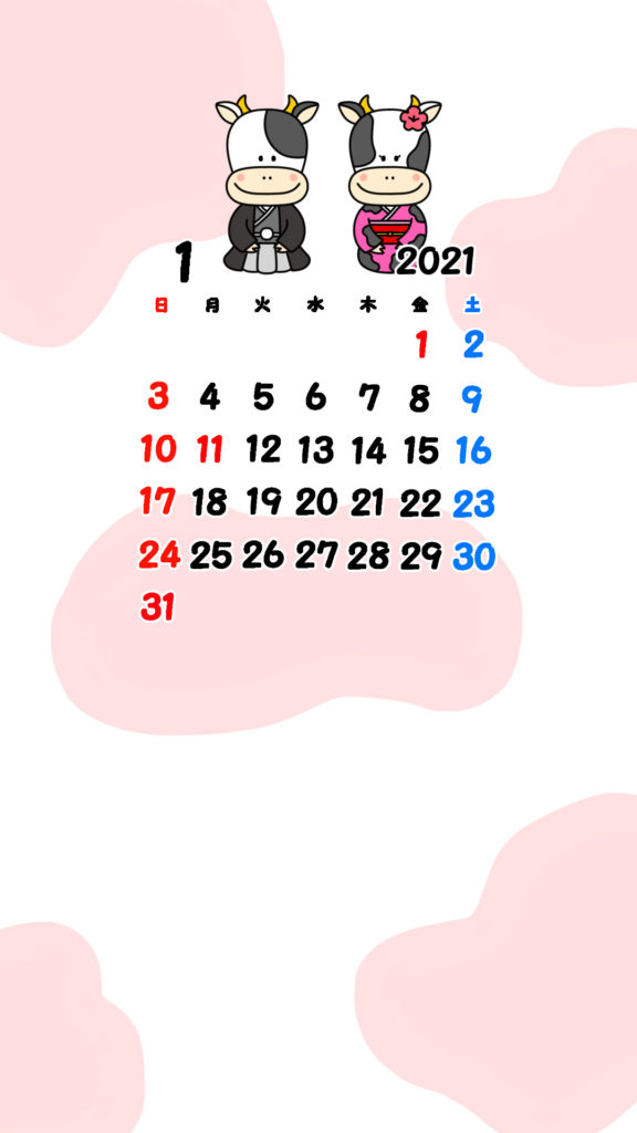 2021年 牛 スマホ壁紙待ち受けカレンダー iPhone Android 令和3年1月