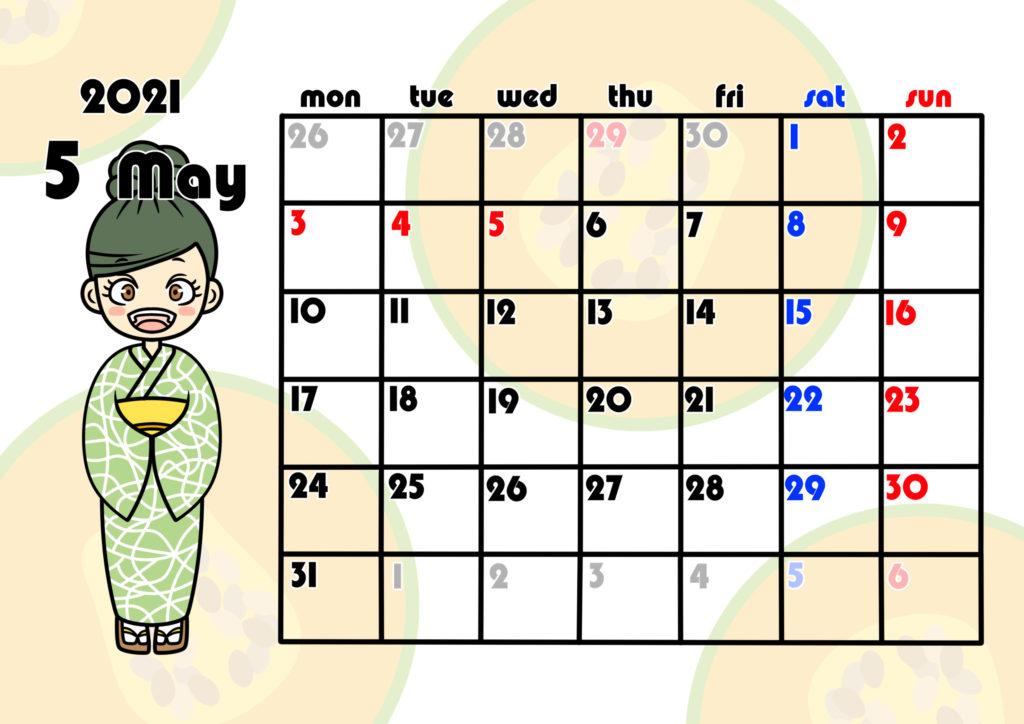 2021年月間カレンダー 季節の果物 女の子 月曜始まり 令和3年5月
