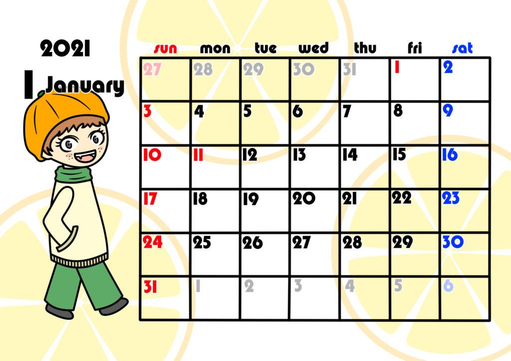 2021年月間カレンダー 季節の果物 女の子 日曜始まり 令和3年1月