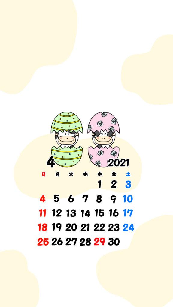 2021年 牛 スマホ壁紙待ち受けカレンダー iPhone Android 令和3年4月