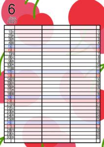 2021年家族カレンダー 無料ダウンロード 果物 フルーツ 3人用 令和3年6月さくらんぼ