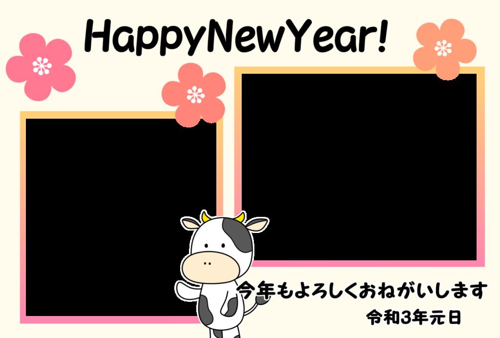 2021 年賀状 写真フレーム 牛 干支 丑年 令和3年 無料