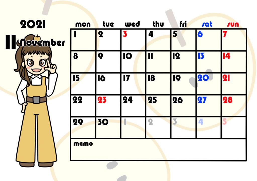2021年月間カレンダー 季節の果物 女の子 月曜始まり 令和3年11月