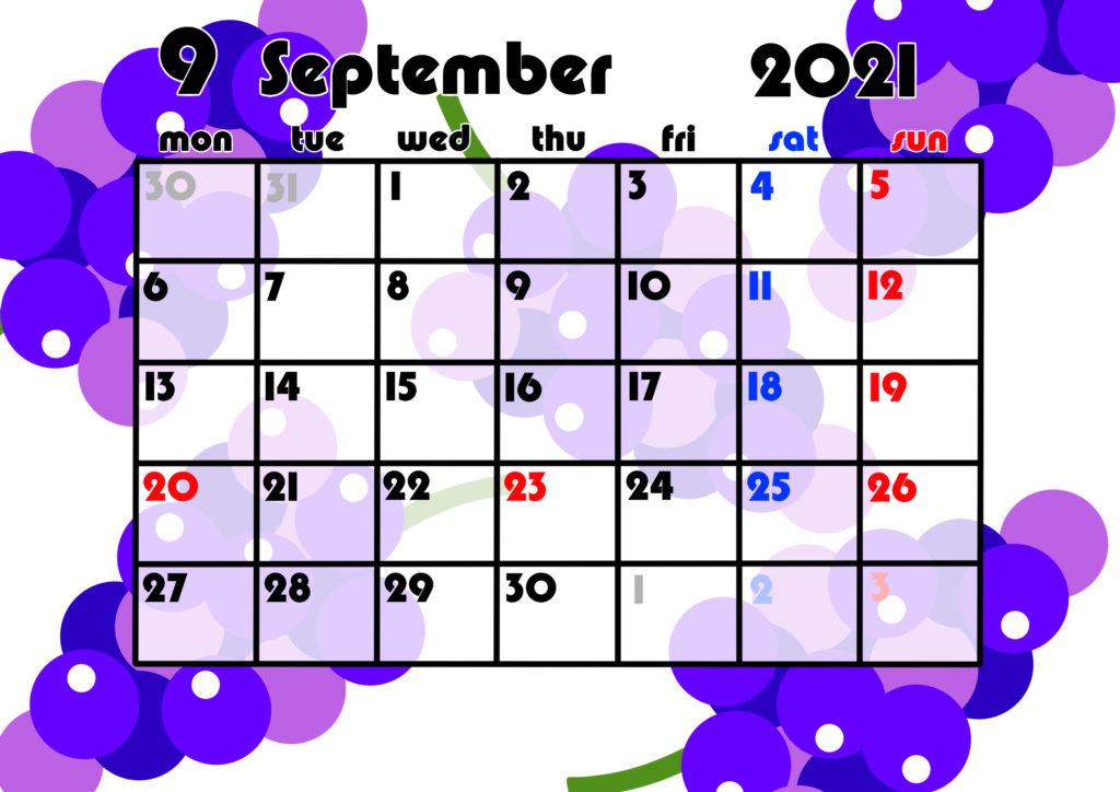 2021年月間カレンダー 果物 フルーツ 令和3年9月 ぶどう