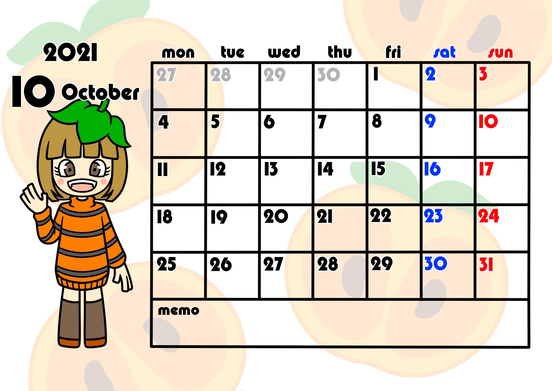 2021年月間カレンダー 季節の果物 女の子 月曜始まり 令和3年10月