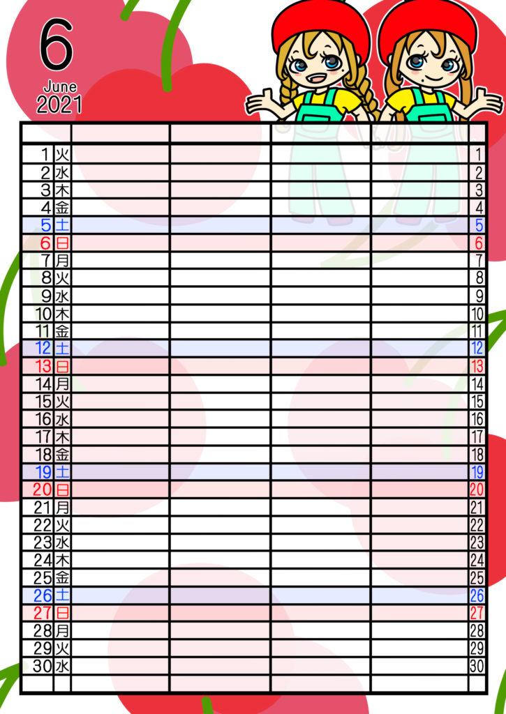 2021年家族カレンダー 無料ダウンロード 果物 フルーツ 女の子 4人用 令和3年6月さくらんぼ