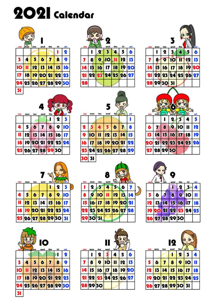 2021年 年間カレンダー 果物 フルーツ 女の子 令和3年 日曜始まり