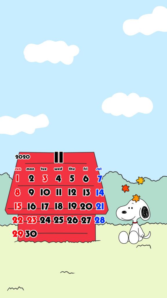 スヌーピー風 2020年11月 スマホ壁紙待ち受けカレンダー iPhone用