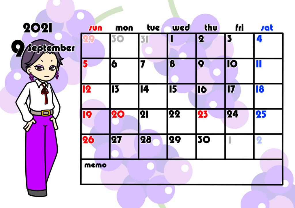 2021年月間カレンダー 季節の果物 女の子 日曜始まり 令和3年9月