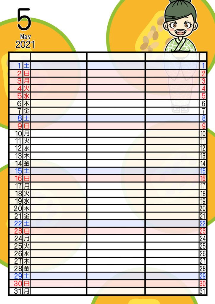 2021年家族カレンダー 無料ダウンロード 果物 フルーツ 女の子 3人用 令和3年5月 メロン