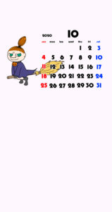 ムーミン風ミイ 2020年10月 スマホ壁紙待ち受けカレンダー Android用