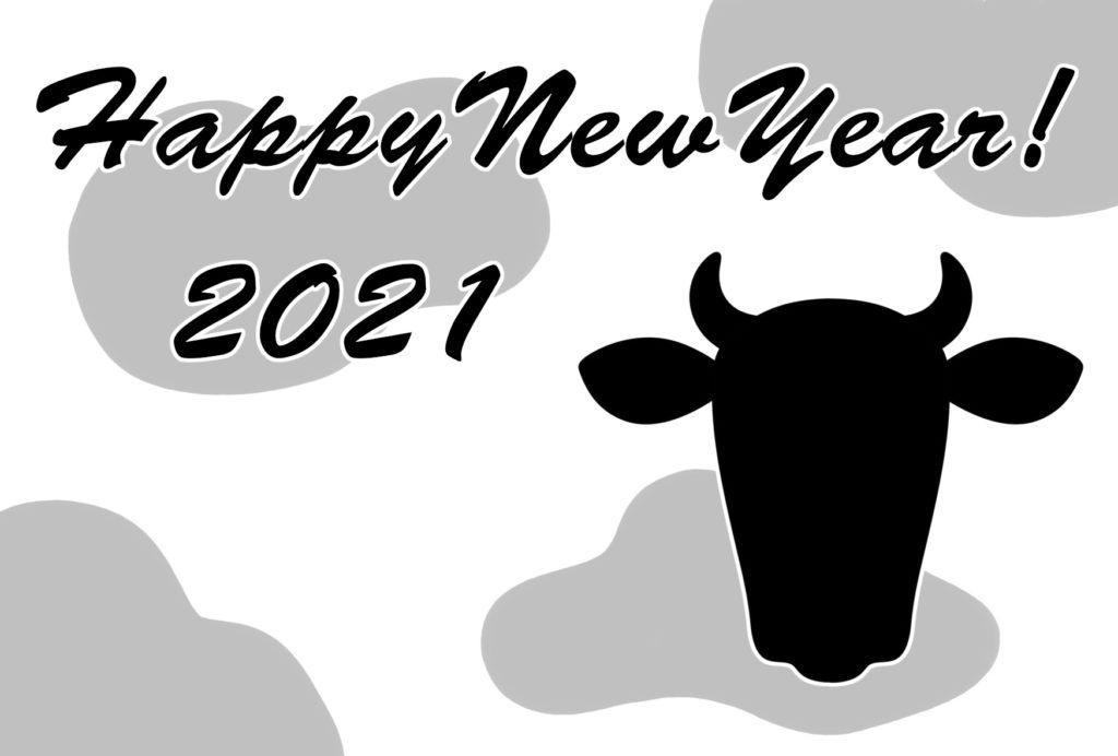 2021年年賀状 モノクロ 丑年 無料印刷 テンプレート 令和3年