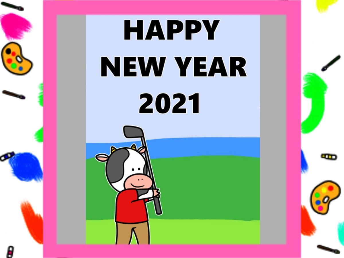 2021年 ゴルフの年賀状 無料テンプレート 印刷してご自由にお使いください