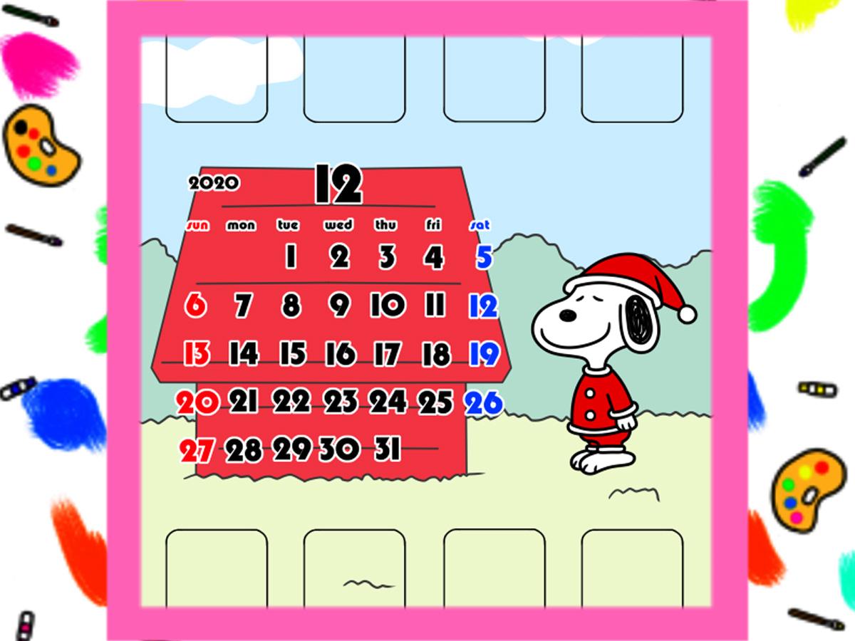 スヌーピー風 2020年12月用待ち受けカレンダー スマホ壁紙無料ダウンロード