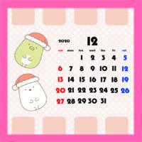 すみっこぐらし風 2020年12月用待ち受けカレンダー スマホ壁紙無料ダウンロード