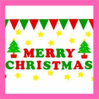 クリスマスの簡単な飾り付け 無料ダウンロード・印刷