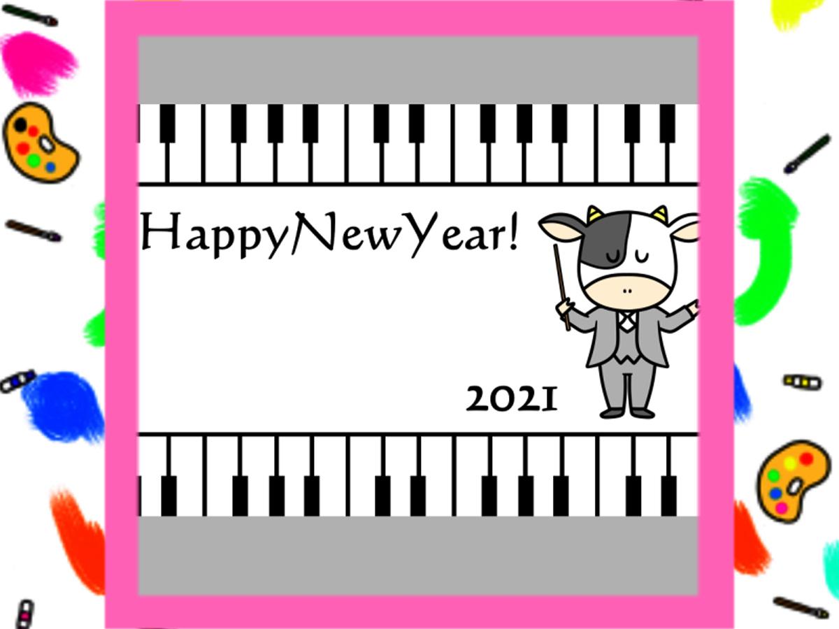 2021年 ピアノの年賀状 無料テンプレート 印刷してご自由にお使いください