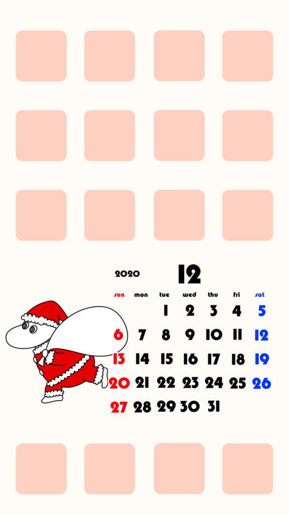 ムーミン風 2020年12月 スマホ壁紙待ち受けカレンダー iPhone用