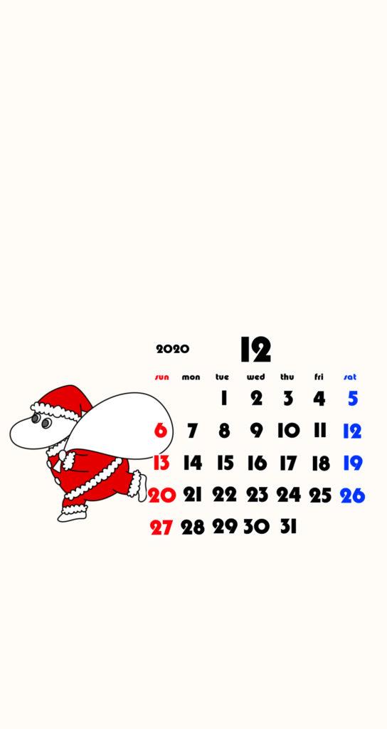 ムーミン風 2020年12月 スマホ壁紙待ち受けカレンダー Android用