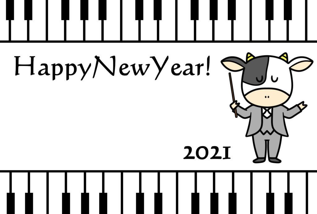 2021年年賀状 ピアノ 丑年 無料印刷 テンプレート 令和3年