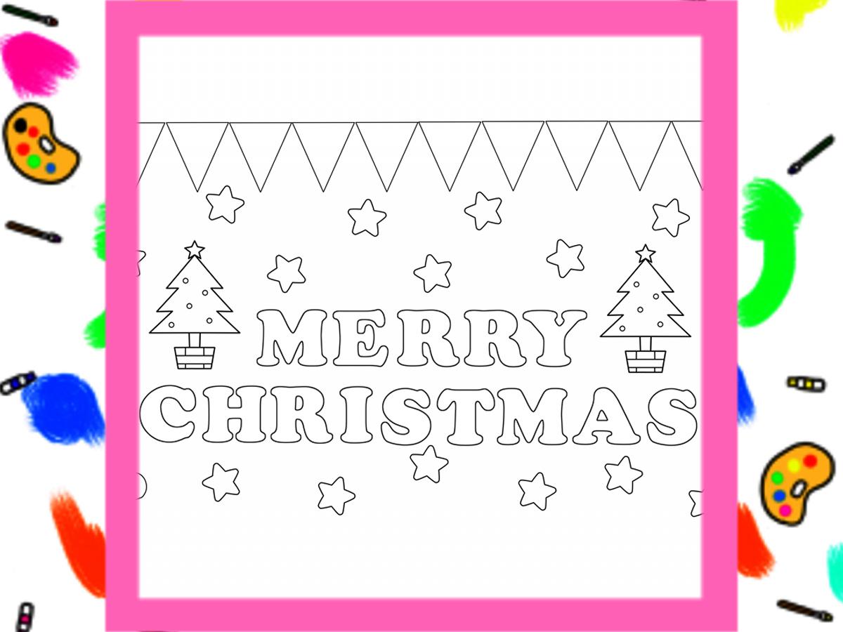 クリスマスの飾り用ぬりえ 無料ダウンロード・印刷