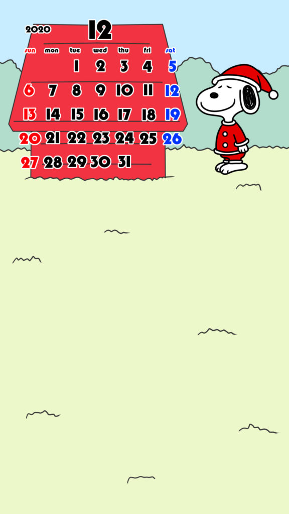スヌーピー風 2020年12月 スマホ壁紙待ち受けカレンダー iPhone用