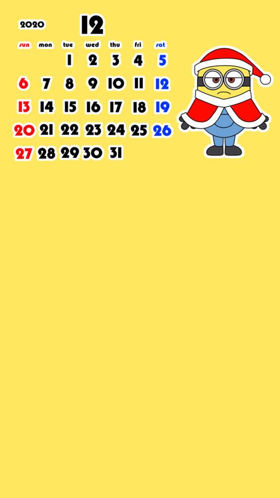 ミニオンズ風 2020年12月 スマホ壁紙待ち受けカレンダー iPhone用
