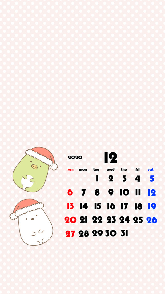 すみっこぐらし風 2020年12月 スマホ壁紙待ち受けカレンダー iPhone用