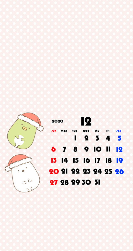すみっこぐらし風 2020年12月 スマホ壁紙待ち受けカレンダー Android用