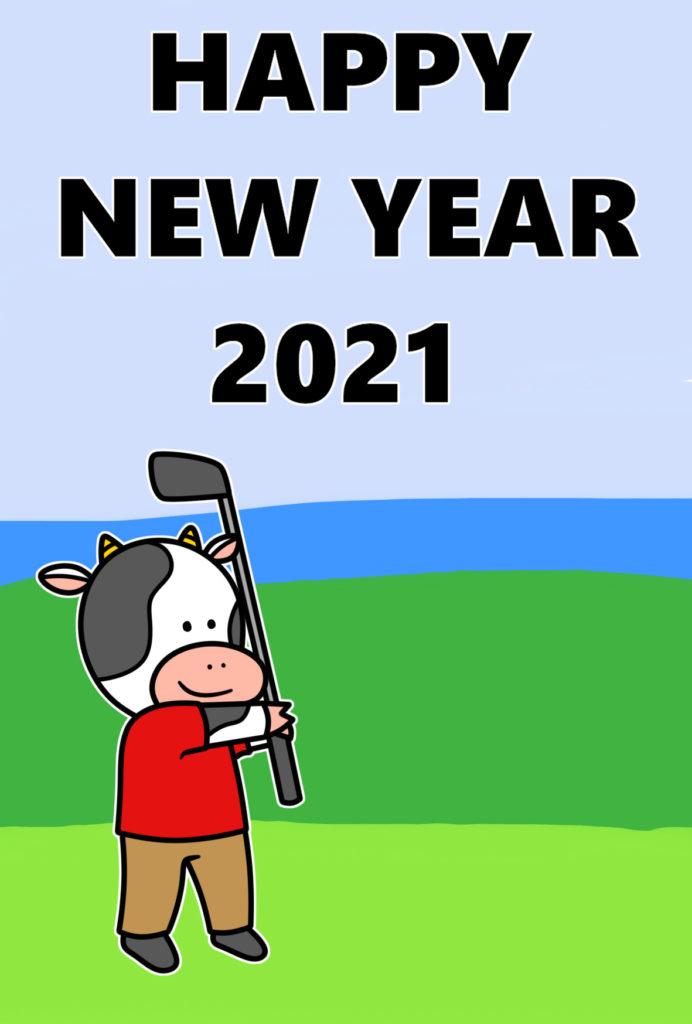 2021年年賀状 ゴルフ 丑年 無料印刷 テンプレート 令和3年