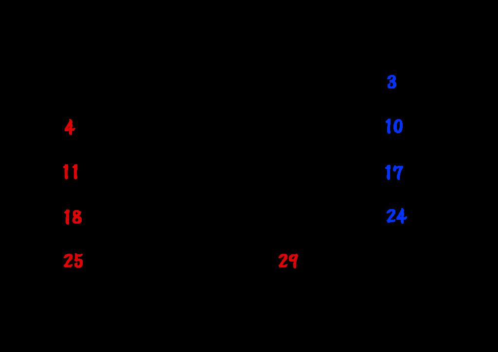 令和三年月間カレンダー 無料印刷 2021年4月