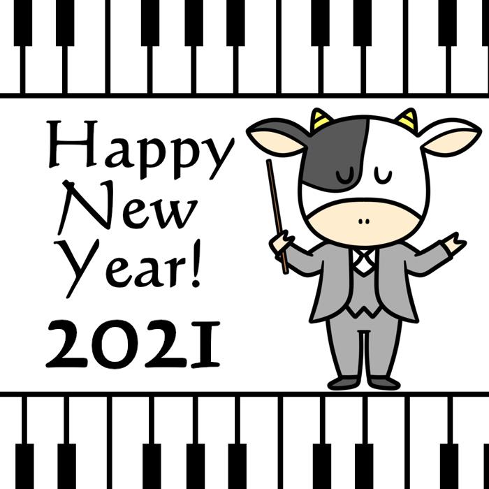 ラインスタンプ風 2021年年賀状 無料ダウンロード 牛 ピアノ