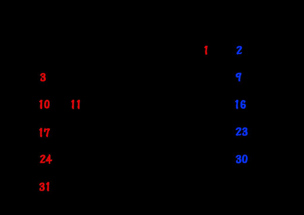 令和三年月間カレンダー 無料印刷 2021年1月