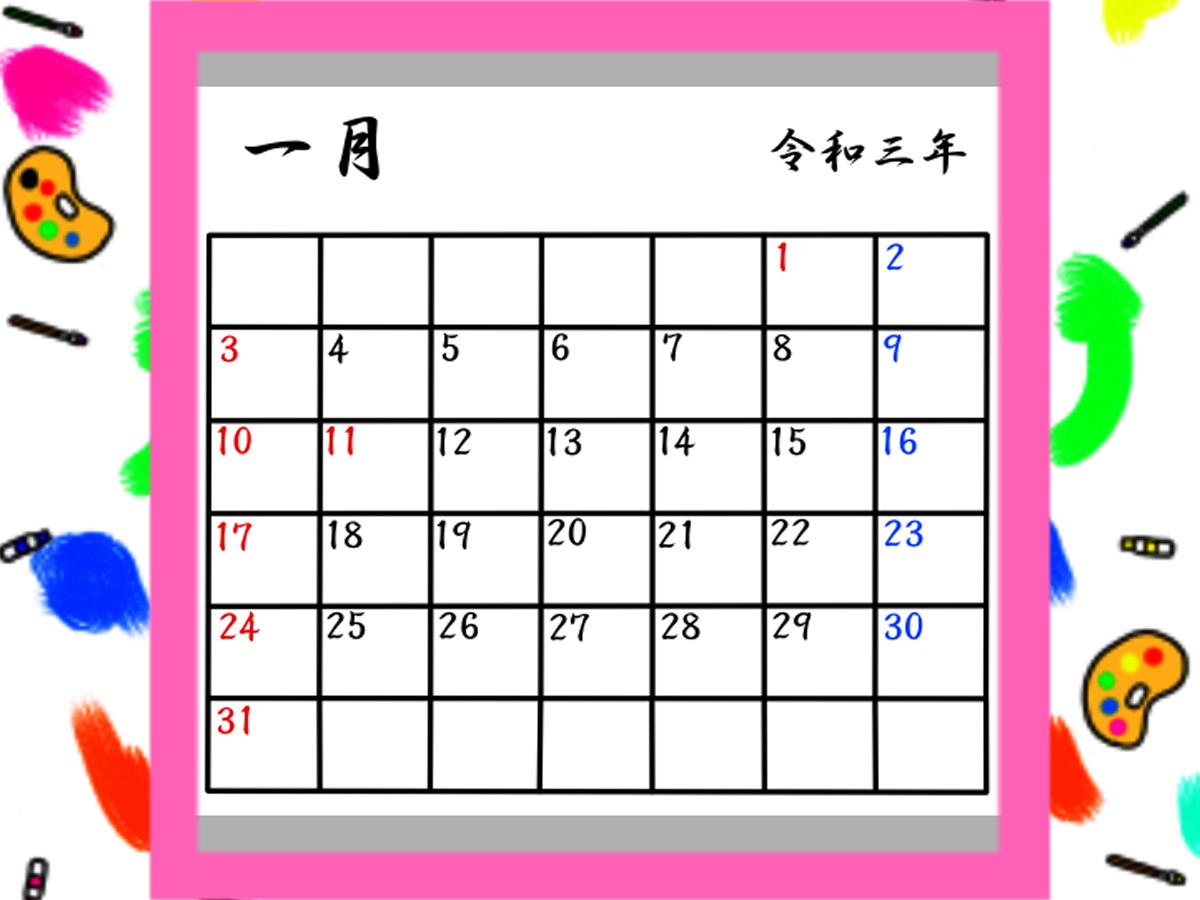 令和3年月間カレンダー 背景透過 漢字 日曜始まり 無料ダウンロード・印刷