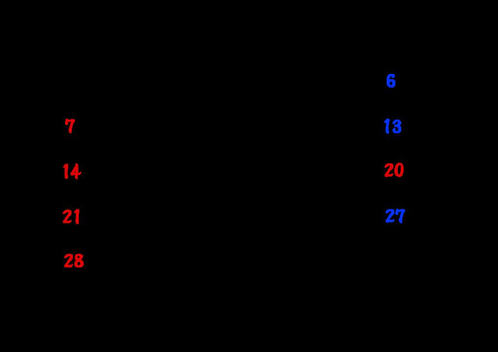令和三年月間カレンダー 無料印刷 2021年3月