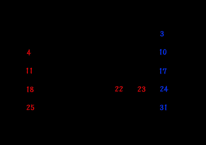 令和三年月間カレンダー 無料印刷 2021年7月