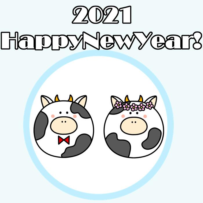 ラインスタンプ風 2021年年賀状 無料ダウンロード 結婚報告 牛