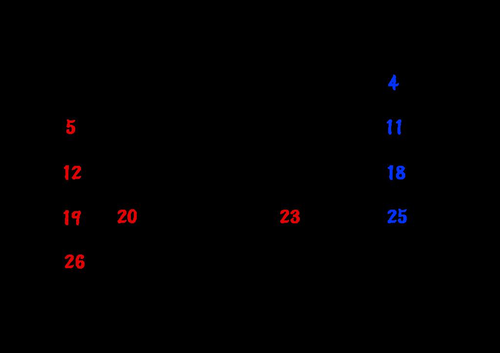 令和三年月間カレンダー 無料印刷 2021年9月