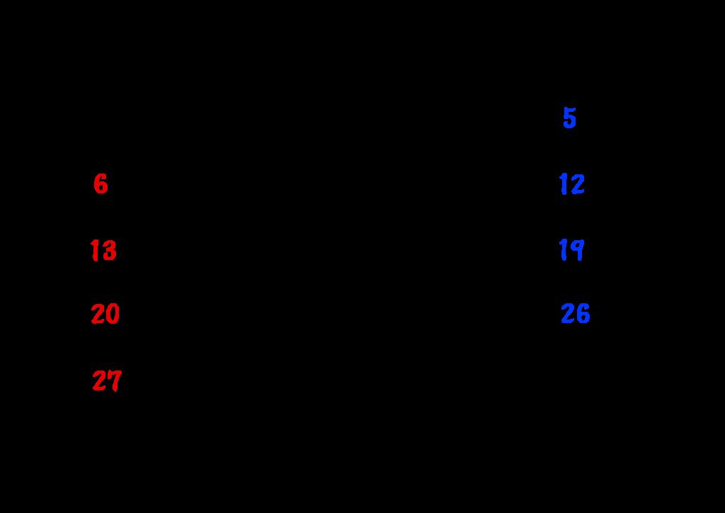 令和三年月間カレンダー 無料印刷 2021年6月