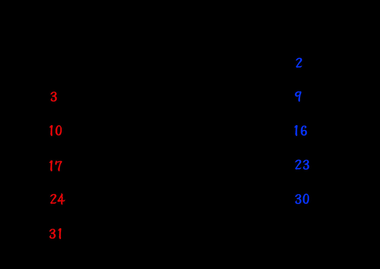令和三年月間カレンダー 無料印刷 2021年10月