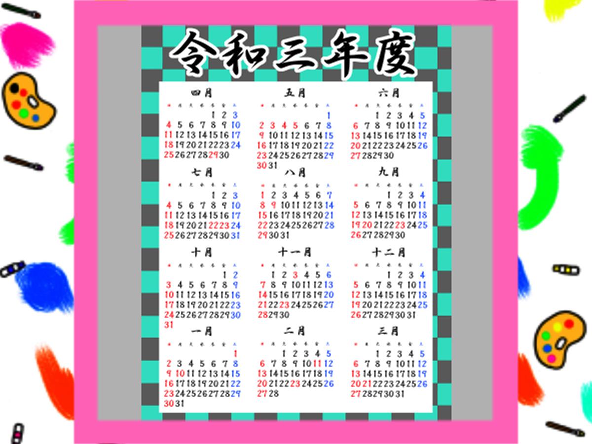 2021年和柄 4月始まり年間カレンダー 無料ダウンロード・印刷