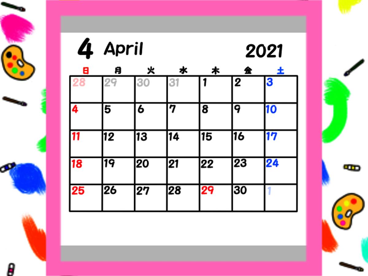 2021年月間カレンダー 4月始まり シンプル 日曜始まり 無料ダウンロード・印刷