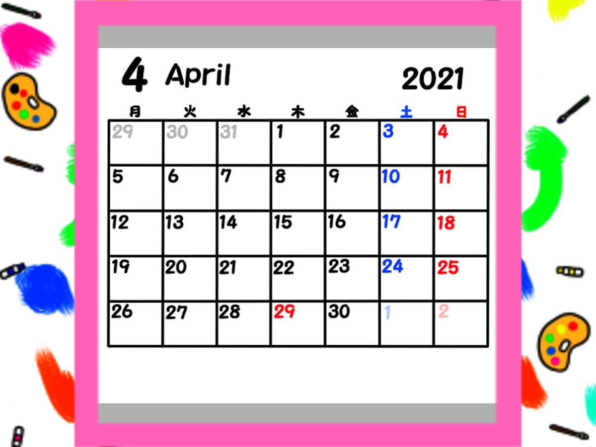 令和3年月間カレンダー 4月始まり シンプル 月曜始まり 無料ダウンロード・印刷