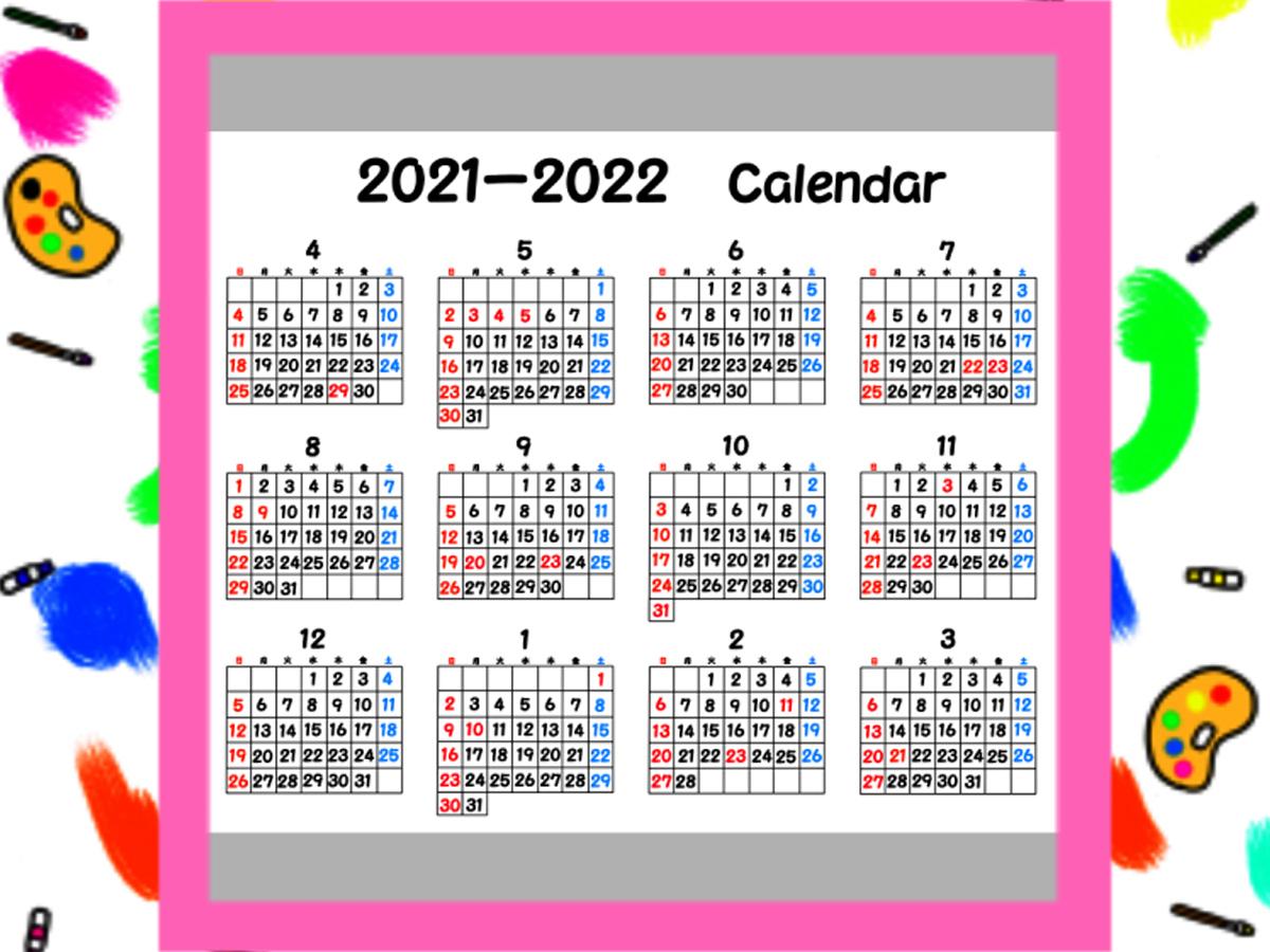 2021年カレンダー 年間4月始まり 背景透過 無料ダウンロード・印刷