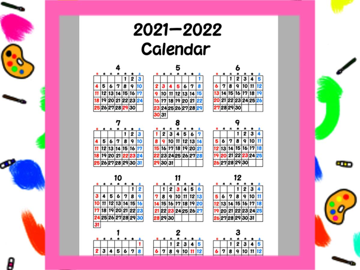 2021年4月始まり 年間カレンダー シンプル 無料ダウンロード・印刷