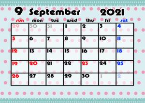 2021年月間カレンダー かわいい 日曜始まり 令和3年9月