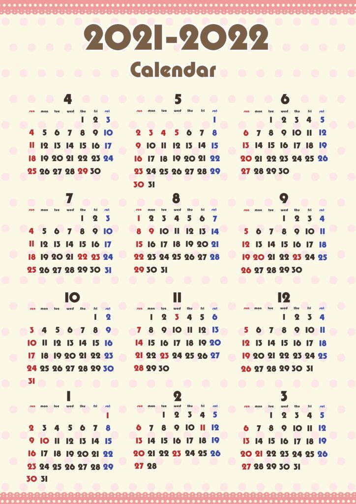 2021年4月始まり年間カレンダー 無料ダウンロード印刷 ガーリー かわいい 日曜始まり