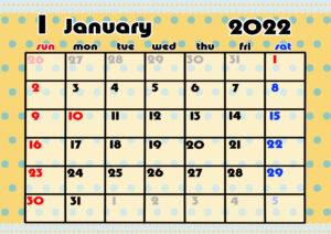 2021年月間カレンダー かわいい 日曜始まり 令和4年1月