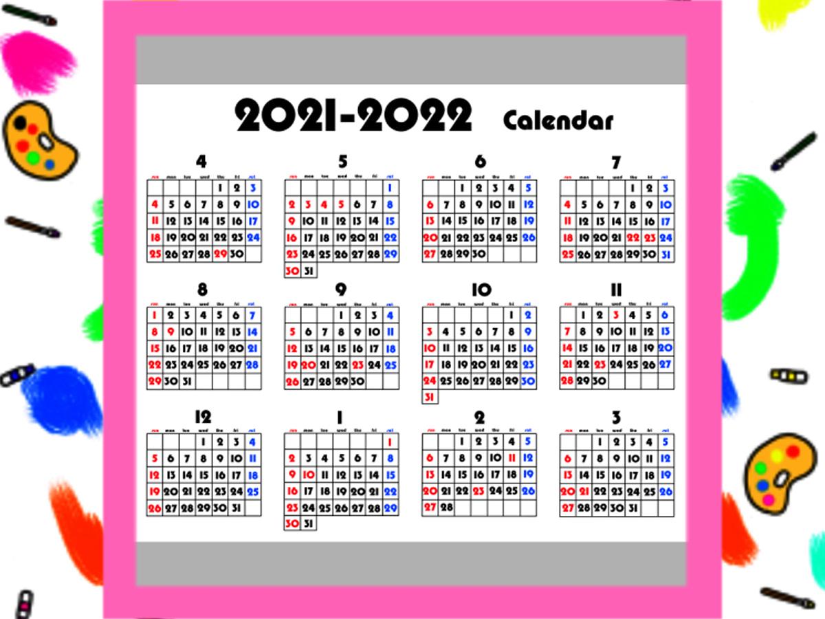 令和3年カレンダー 年間4月始まり 背景透過 無料ダウンロード・印刷