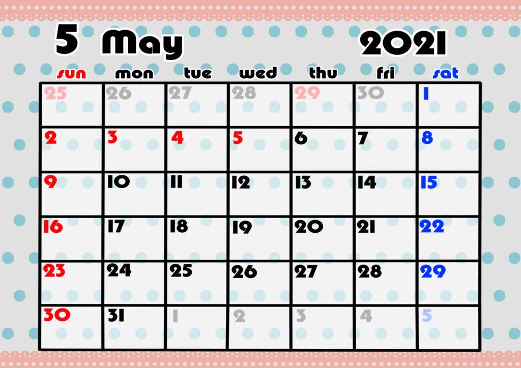 2021年月間カレンダー かわいい 日曜始まり 令和3年5月